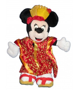 RARE ET COLLECTOR - Doudou peluche MINNIE - Japonnise - 26 cm - Disneyland Paris Disney