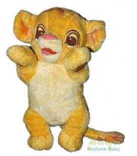 doudou-peluche-simba-le-roi-lion-disneyland-resort-paris-26-cm-sans-couverture-feuille