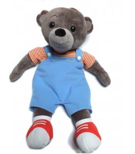 peluche-range-pyjama-petit-ours-brun-50-cm-bayard-sa-jemini